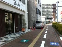 交通安全 和歌山 ベネフィット